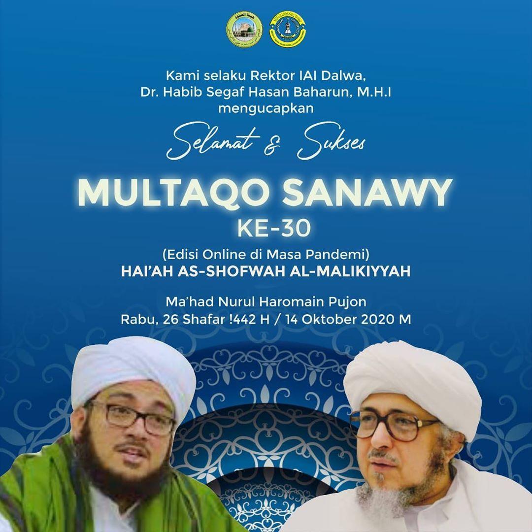 Multaqo Abuya Maliqi Multaqo Sanawy